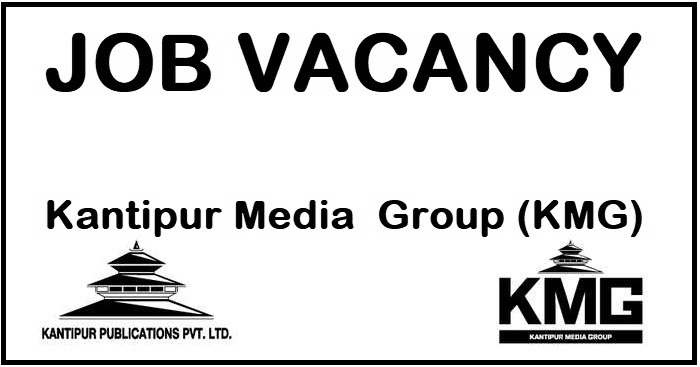 Photo of Kantipur Publication Vacancy for 100 Position in Various Places